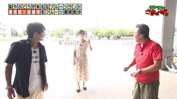 2020年09月27日田中瞳の画像02枚目