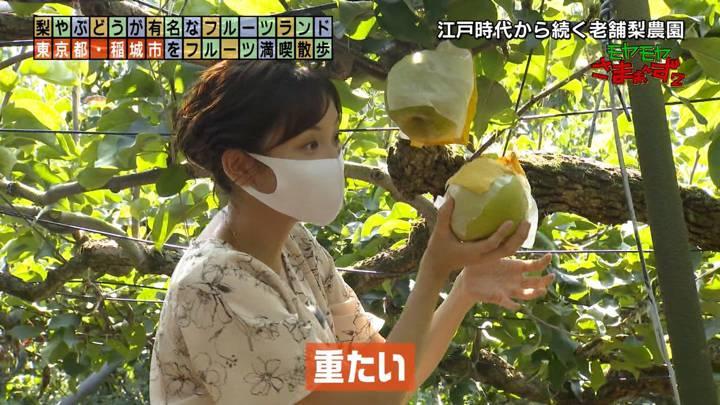 2020年09月27日田中瞳の画像04枚目