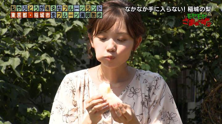 2020年09月27日田中瞳の画像08枚目