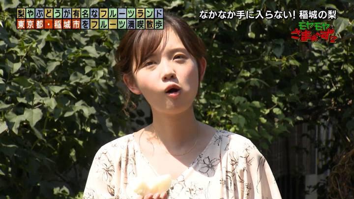 2020年09月27日田中瞳の画像10枚目