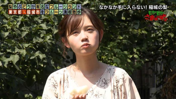 2020年09月27日田中瞳の画像11枚目