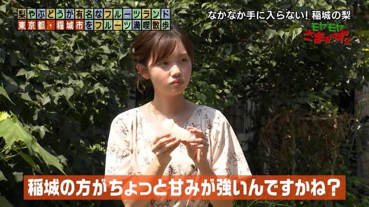 2020年09月27日田中瞳の画像12枚目