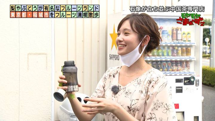 2020年09月27日田中瞳の画像13枚目