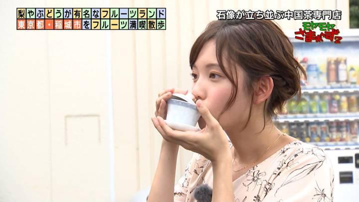 2020年09月27日田中瞳の画像15枚目