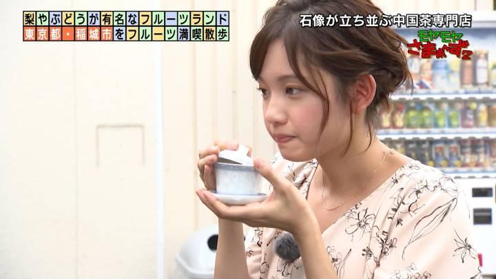 2020年09月27日田中瞳の画像16枚目