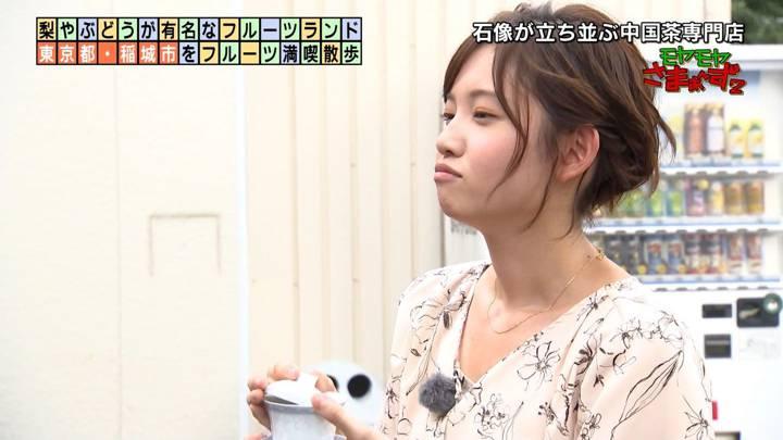 2020年09月27日田中瞳の画像17枚目