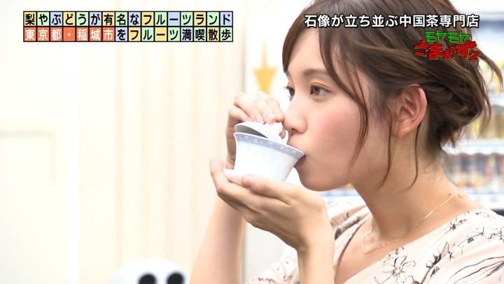 2020年09月27日田中瞳の画像18枚目