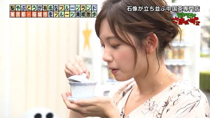 2020年09月27日田中瞳の画像20枚目