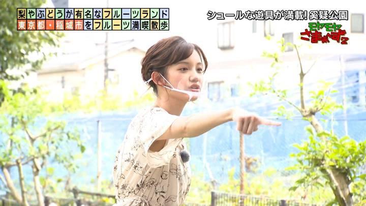 2020年09月27日田中瞳の画像22枚目
