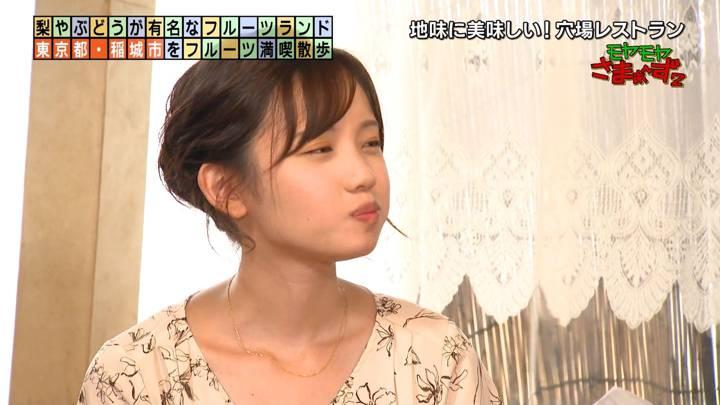 2020年09月27日田中瞳の画像27枚目