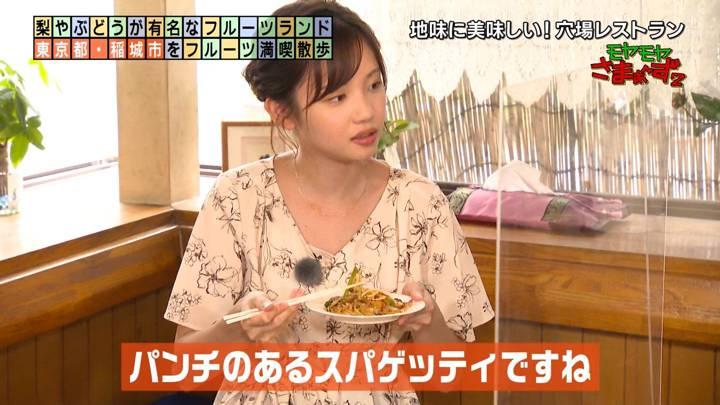 2020年09月27日田中瞳の画像32枚目