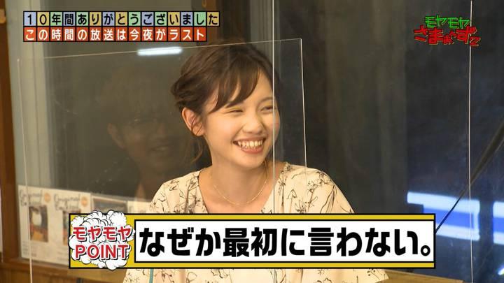 2020年09月27日田中瞳の画像36枚目