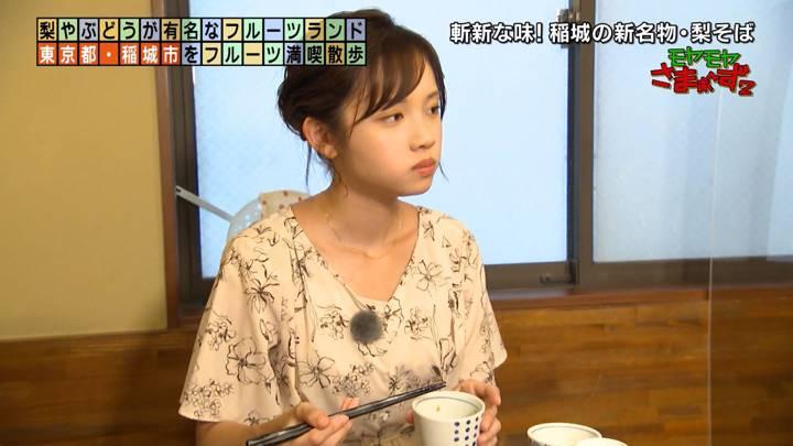 2020年09月27日田中瞳の画像42枚目