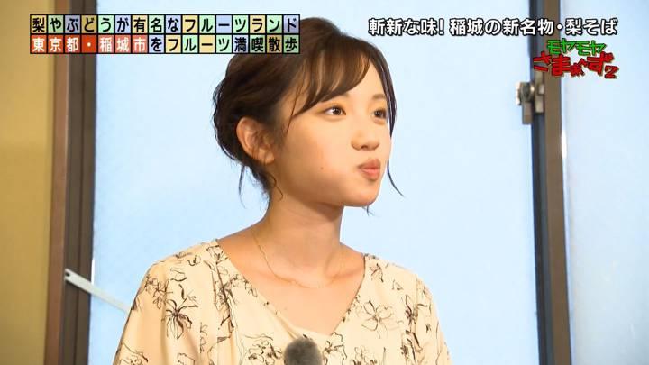 2020年09月27日田中瞳の画像46枚目
