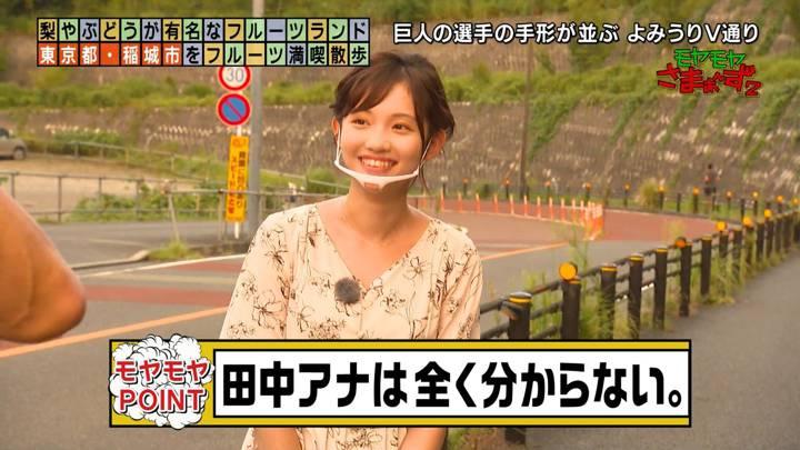 2020年09月27日田中瞳の画像47枚目