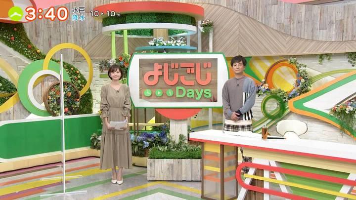 2020年09月29日田中瞳の画像01枚目