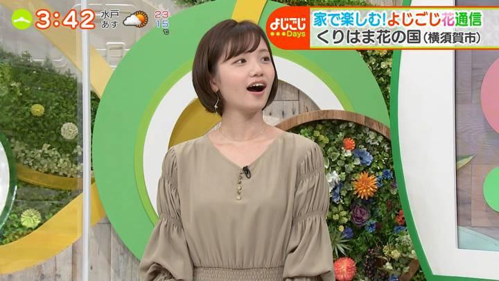 2020年09月29日田中瞳の画像06枚目