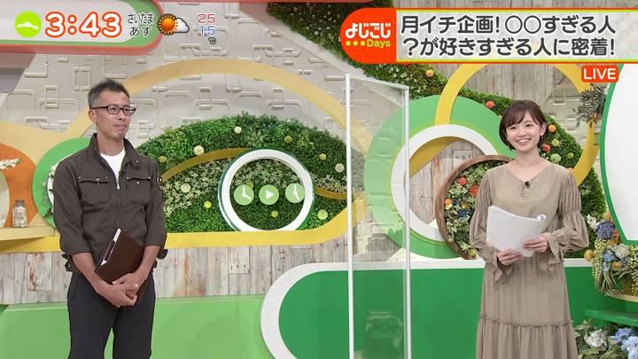 2020年09月29日田中瞳の画像08枚目