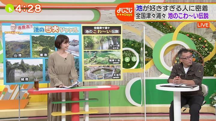 2020年09月29日田中瞳の画像12枚目