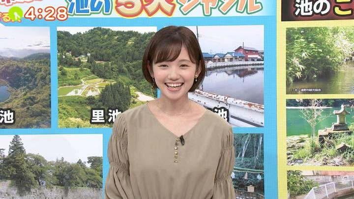 2020年09月29日田中瞳の画像13枚目
