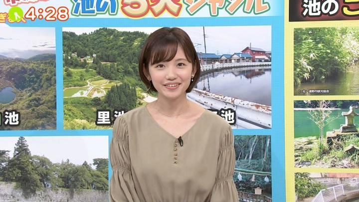 2020年09月29日田中瞳の画像14枚目