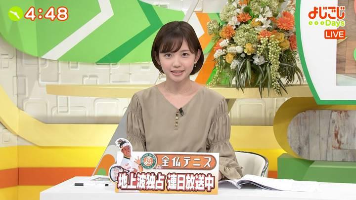 2020年09月29日田中瞳の画像19枚目