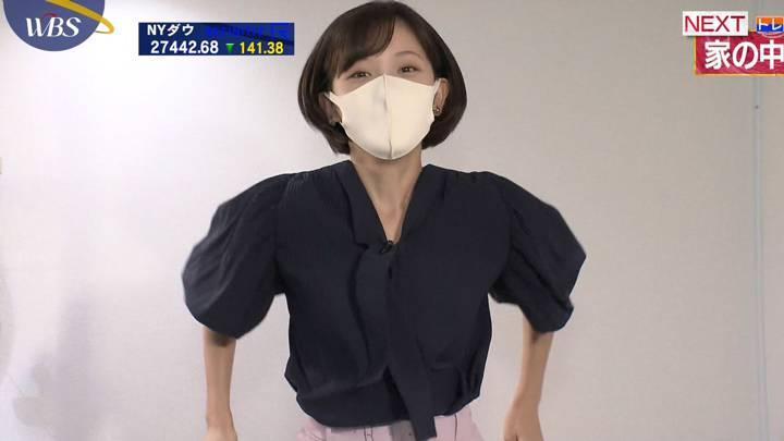 2020年09月29日田中瞳の画像22枚目