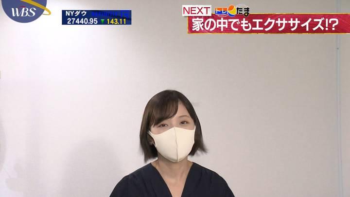 2020年09月29日田中瞳の画像23枚目