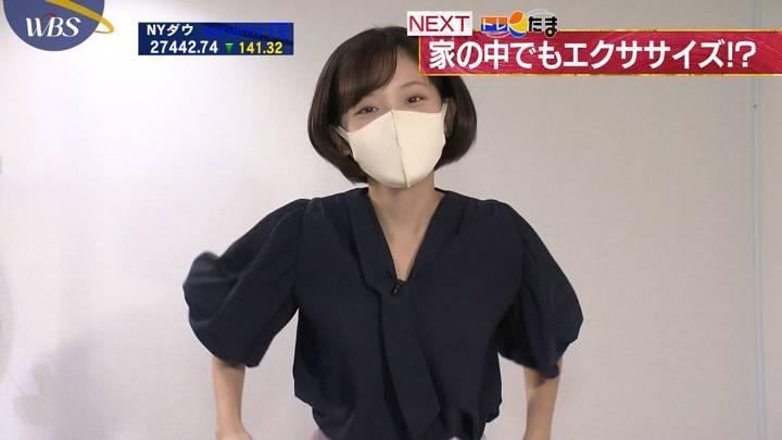 2020年09月29日田中瞳の画像24枚目