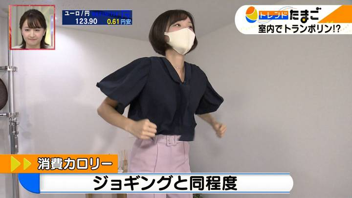 2020年09月29日田中瞳の画像35枚目