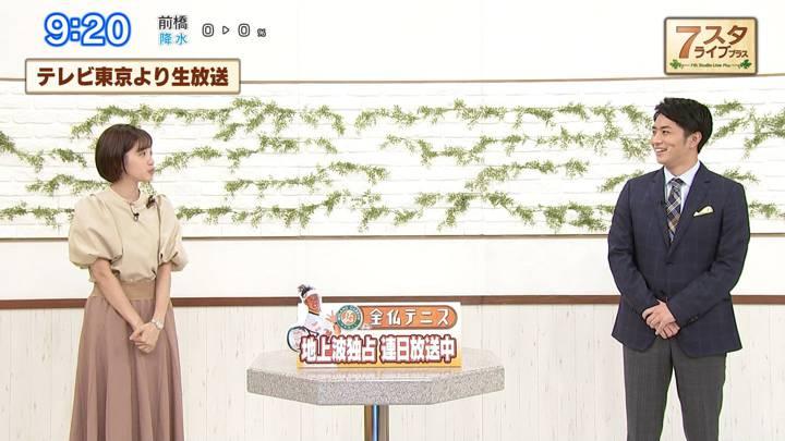 2020年10月02日田中瞳の画像02枚目