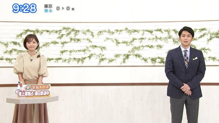 2020年10月02日田中瞳の画像03枚目