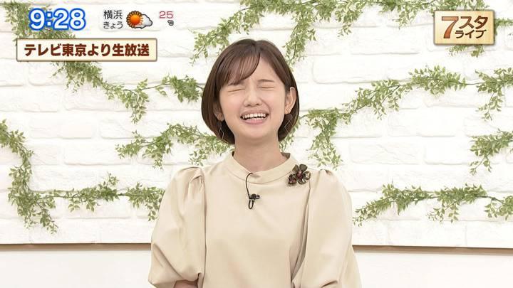 2020年10月02日田中瞳の画像04枚目
