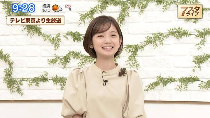 2020年10月02日田中瞳の画像05枚目