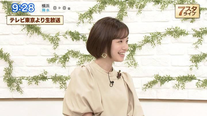 2020年10月02日田中瞳の画像06枚目