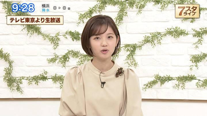2020年10月02日田中瞳の画像07枚目