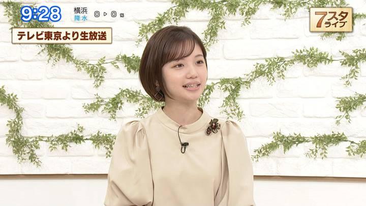 2020年10月02日田中瞳の画像08枚目