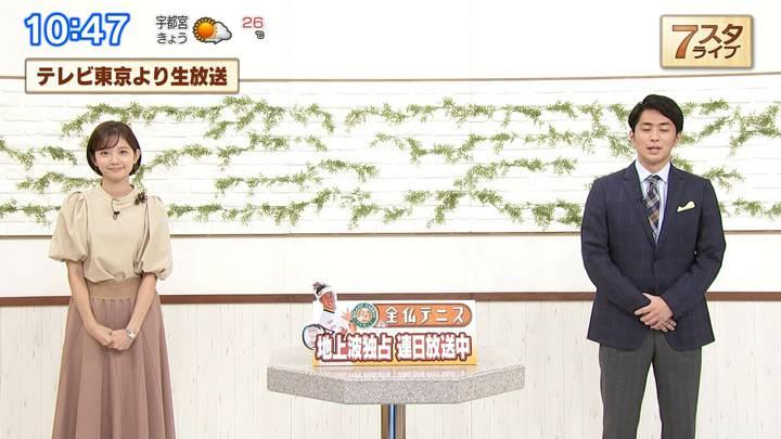 2020年10月02日田中瞳の画像10枚目
