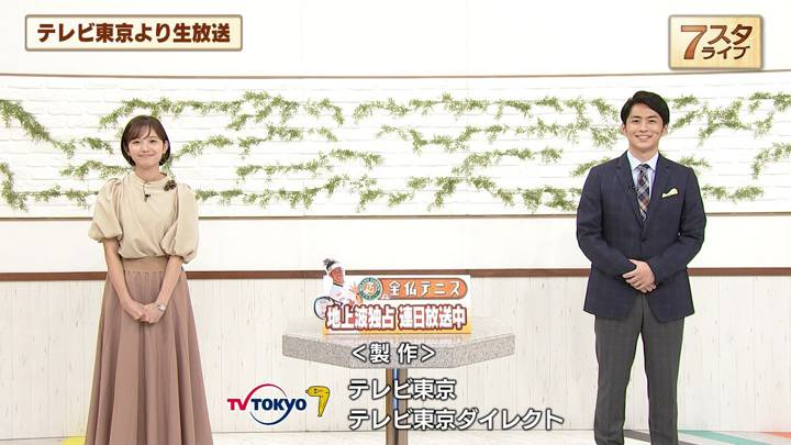 2020年10月02日田中瞳の画像13枚目
