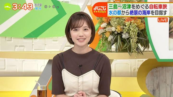 2020年10月02日田中瞳の画像16枚目