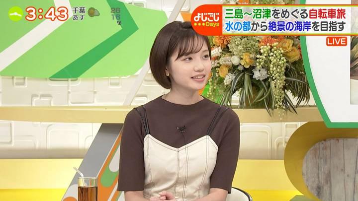 2020年10月02日田中瞳の画像17枚目