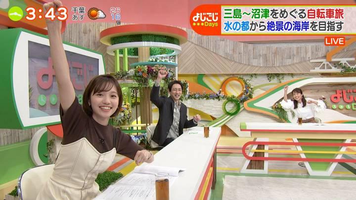 2020年10月02日田中瞳の画像21枚目