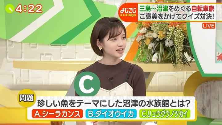 2020年10月02日田中瞳の画像24枚目