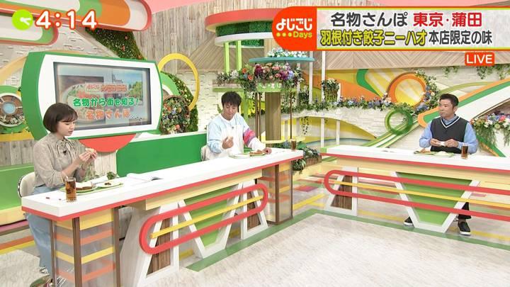2020年10月06日田中瞳の画像06枚目