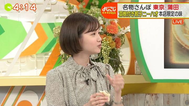 2020年10月06日田中瞳の画像09枚目