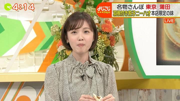 2020年10月06日田中瞳の画像10枚目