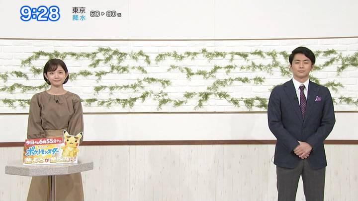 2020年10月09日田中瞳の画像03枚目