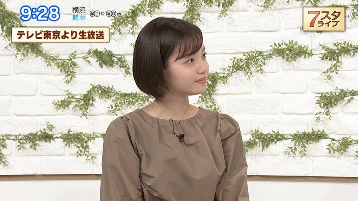 2020年10月09日田中瞳の画像05枚目