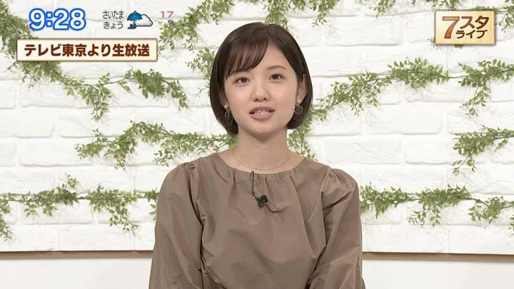 2020年10月09日田中瞳の画像06枚目