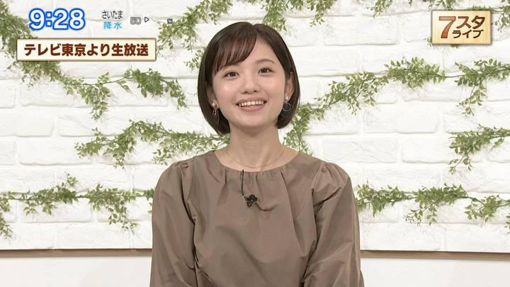 2020年10月09日田中瞳の画像07枚目